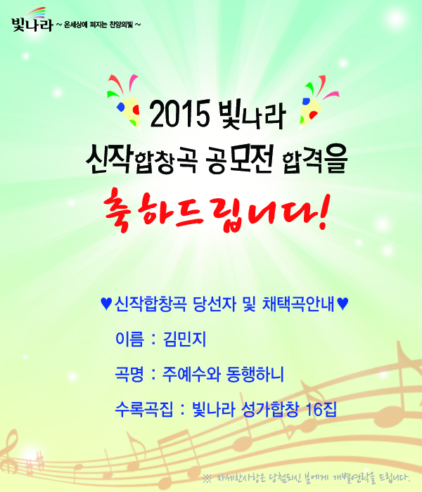 2015%20choral%20compettition.jpg